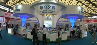 SINO-CRYSTAL PRECISION MANUFACTURING CO.,LTD took part in 2015 SHANGHAI SNEC PV POWER EXHIBITION